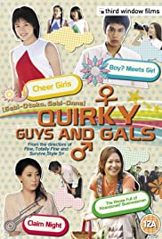 Quirky Guys and Gals Poster