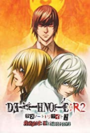 Death Note Relight 2 - L's Successors Poster