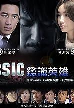 CSIC: I Hero