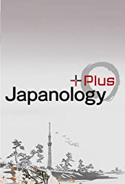 Japanology Plus Poster