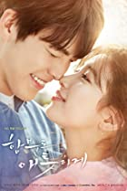 Image of Uncontrollably Fond
