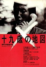 Jukyusai no chizu Poster