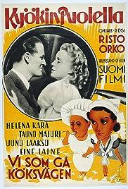 Kyökin puolella Poster