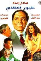 Image of Toyour elzalam