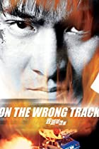 Image of On the Wrong Track
