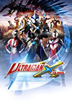 Primary image for Ultraman X the Movie