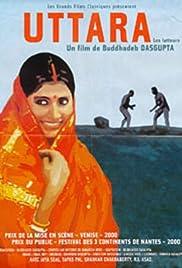 Uttara Poster