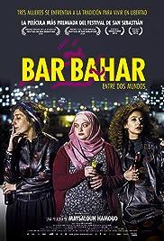 Bar Bahr Poster