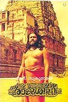 Image of Rajasilpi