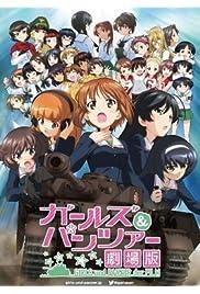 Watch Movie Girls und Panzer the Movie (2015)