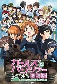 Girls und Panzer the Movie Poster