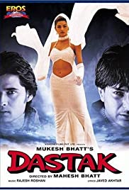 Dastak (1996) Poster - Movie Forum, Cast, Reviews