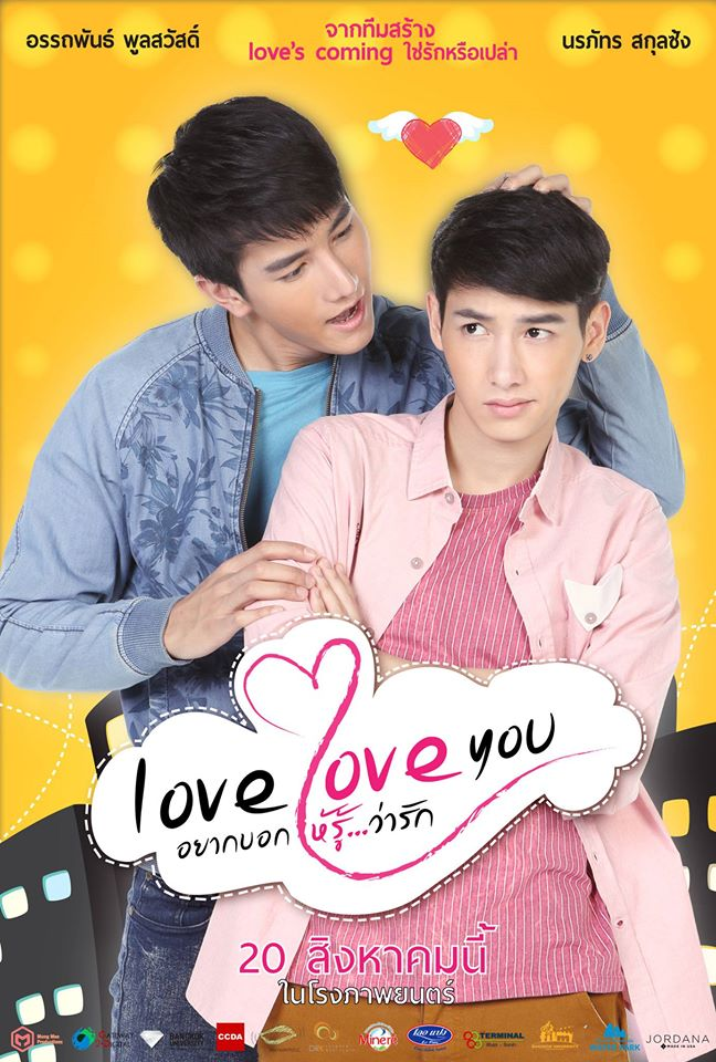 Movie Series Love Love you Subtitle Indonesia