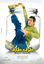Zarf Tarek