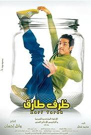 Zarf Tarek Poster