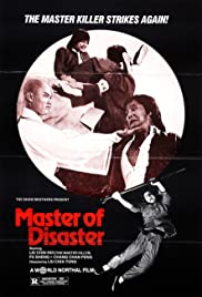 Master of Disaster(1981) Poster - Movie Forum, Cast, Reviews