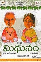 Image of Mithunam