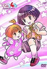 Mama wa shôgaku yonensei Poster