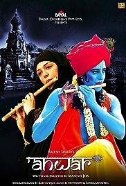 Anwar(2007) Poster - Movie Forum, Cast, Reviews