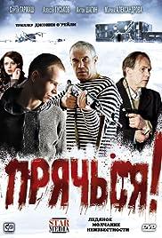 Pryachsya(2011) Poster - Movie Forum, Cast, Reviews