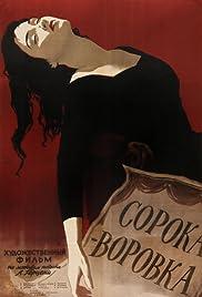 Soroka-vorovka Poster