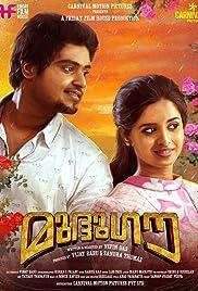 Mudhugauv Poster