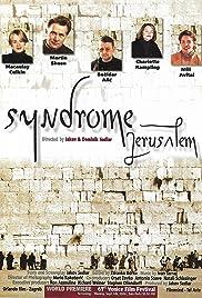 Jerusalemski sindrom Poster