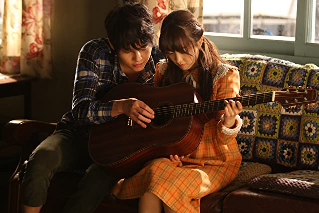 Bo-yeong Park and Joong-ki Song in A Werewolf Boy (2012)