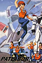 Image of Patlabor: The Mobile Police