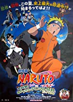 Naruto the Movie 3 Guardians of the Crescent Moon Kingdom(2008)