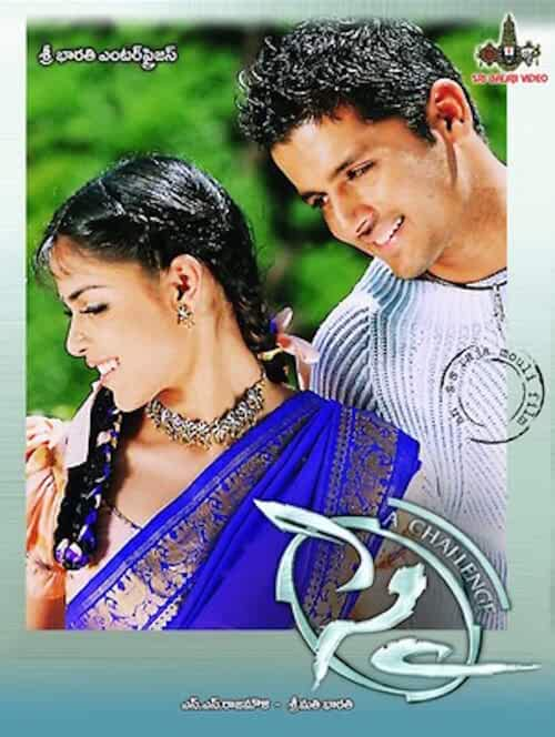 Sye 2004 Hindi Dubbed Dual Audio 480p HDRip full movie watch online freee download at movies365.lol