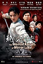 Image of The Woman Knight of Mirror Lake