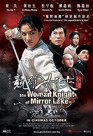 Jian hu nu xia Qiu Jin(2011) Poster - Movie Forum, Cast, Reviews