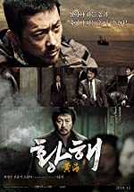 The Yellow Sea(2011)