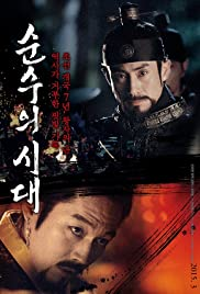 Sunsu-ui sidae (2015) Poster - Movie Forum, Cast, Reviews
