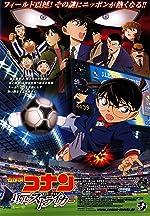 Detective Conan The Eleventh Striker(2012)