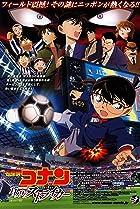 Image of Detective Conan: The Eleventh Striker