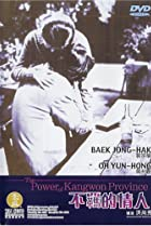 Kangwon-do ui him (1998) Poster