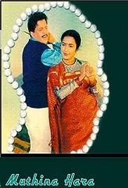 Mutthina Haara Poster
