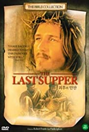 Last Supper (1992) Poster - Movie Forum, Cast, Reviews