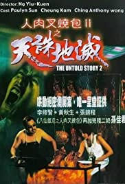 The Untold Story 2 Poster