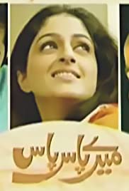 Meray Paas Paas Poster