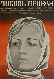 Lyubov Yarovaya Poster