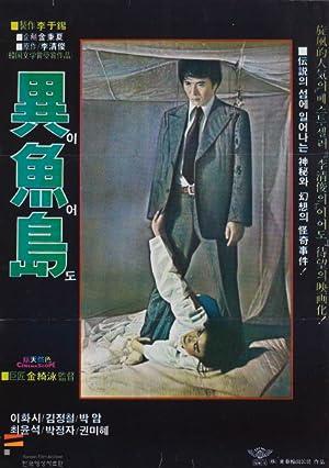 Iodo (1977)