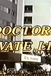 Doctors' Private Lives Poster