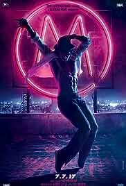 Munna Michael Film Download