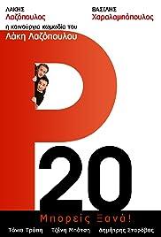 R20(2004) Poster - Movie Forum, Cast, Reviews