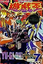 Image of Yu-Gi-Oh!