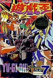 Yu-Gi-Oh! Poster - TV Show Forum, Cast, Reviews