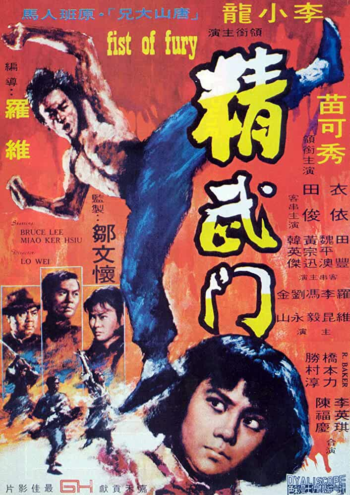 Fist Of Fury 1972 Hindi Dual Audio 720p BRRip full movie watch online freee download at movies365.ws